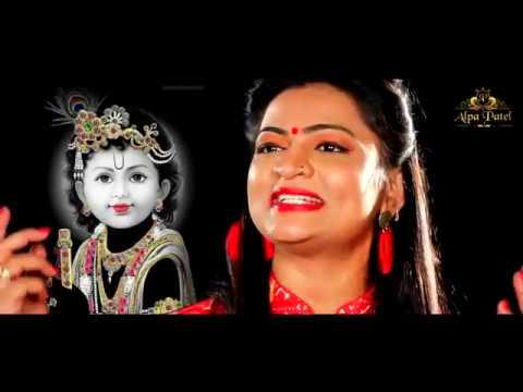 Jay Shree Krishna Kevani Mane Tev Padi | ALPA PATEL | Swag Video Status