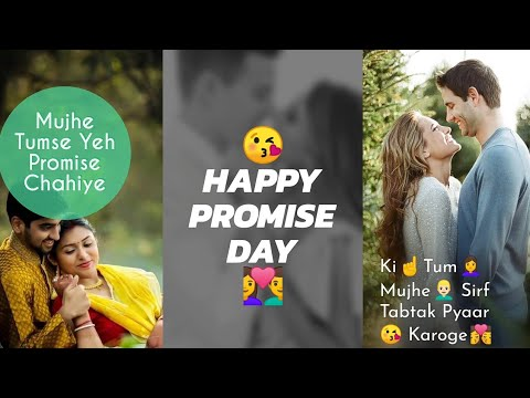 11 February, Promise Day Special Full Screen Whatsapp Status Video ||Romantic Love Feeling Status | Swag Video Status
