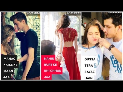 gussa tera jayaz hai full screen whatsapp status | Hum Chaar | Swag Video Status