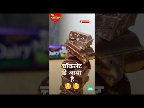 Chocolate Day Special Shayari | 9th feb chocolate day special - Full screen whatsapp status - valentine day special | Swag Video Status