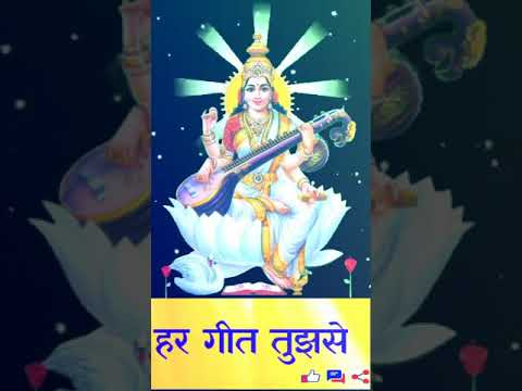Har Shabd Tera | Saraswati maa full screen status 2019/Jai maa sarde | Swag Video Status