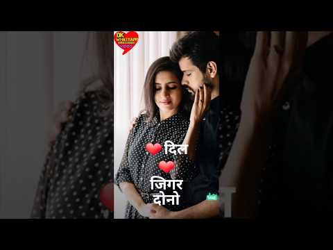 raja ko rani se Pyar | Valentine's day special - love mashup status -Full screen whatsapp status | Swag Video Status