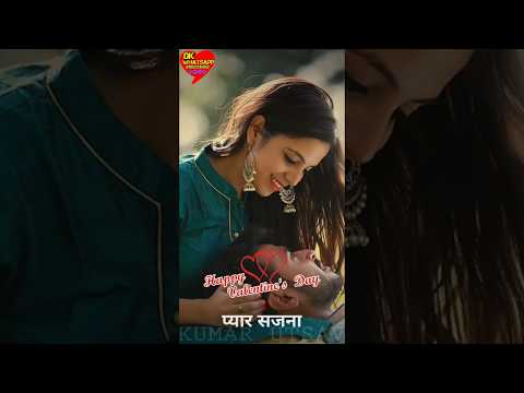 Ae Mere Humsafar | Happy valentine day - valentine mashup 2019 - full screen whatsapp status | Swag Video Status