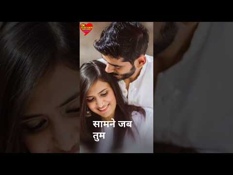 Dil Mera Churaya Kyu | Valentine day special - love mashup status - old is gold - Full screen whatsapp status | Swag Video Status
