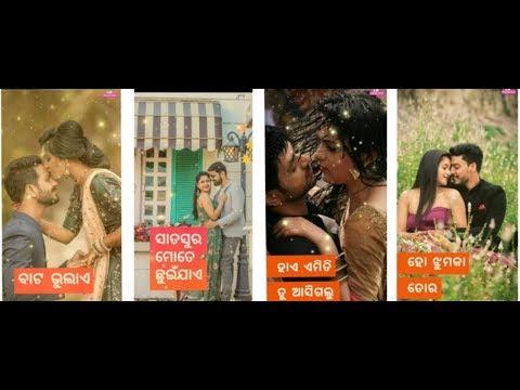Jhumka tora nida chorae 4u Rutu//Romantic status love status//Full screen Status | Swag Video Status
