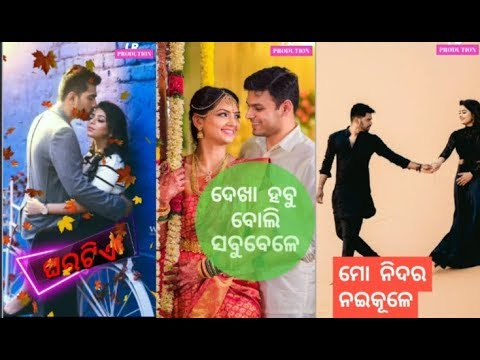 New odia love status//Dekha hua toh sathire//Sapanara Nayika//Full screen Status | Swag Video Status