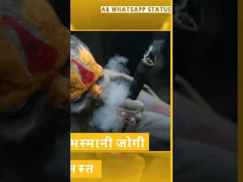 Shivratri special whatsapp status Har har Mahadev status new whatsapp status full screen status | Swag Video Status