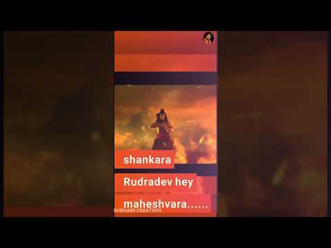 Namo Namo || Mahashivratri Special || Shivaratri Spicial whatsapp status || Full Screen Status | Swag Video Status
