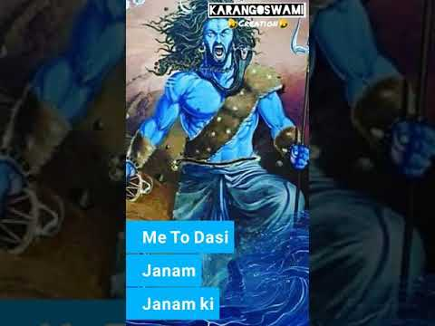 Mahakal Special Status - Bam Lehri New Mahakal Full Screen Whatsapp Status 2019 | Mahakal Status | Swag Video Status