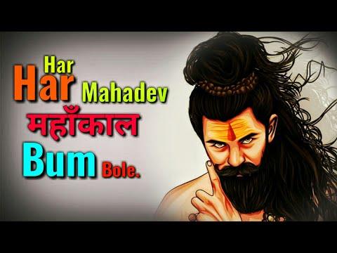 Special Maha Shivratri - Whatsapp Status || Mahashivratri Status || Mahadev Status  | Swag Video Status