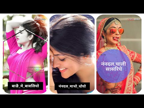 Holi special Rajasthani full screen status video | Marwadi Fagan whatsap status videos | Fagan 2019 | Swag Video Status