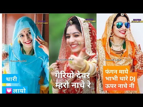 Marwadi fagan full screen status 2019 | fagan status 2019||holi fagan status | marwadi status choro | Swag Video Status