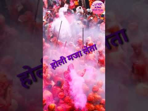 Bhang Lot Gae va | Best Full screen holi whatsapp status | Swag Video Status