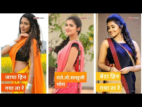 Rate to sasuji Tara | Rajasthani full screen status video | Holi special marwadi status video | Swag Video Status