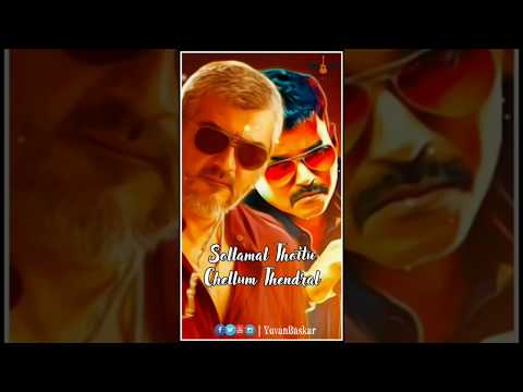 Thala vs Thalapathy Mashup 2k19 || Whatsapp Status | Swag Video Status