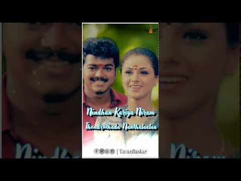 Kaakkai Siraginile Nanthalaalaa || Whatsapp Status | Swag Video Status