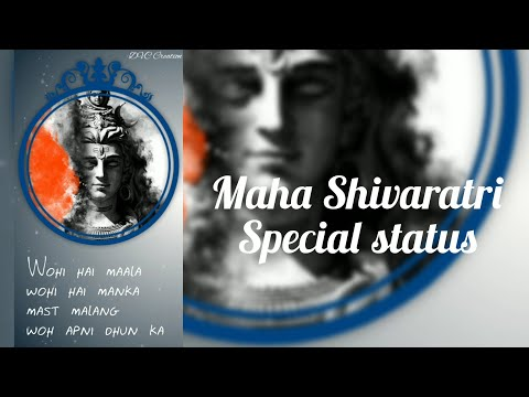 To Bolo Har Har | Mahashivratri || Mahadev full screen status | Swag Video Status