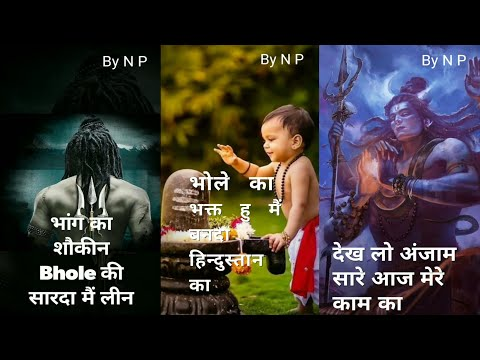 Bhang Ka Shoukhin | Mahashivratri | Full Screen Status | New Mahakal Whatsapp Status | Swag Video Status