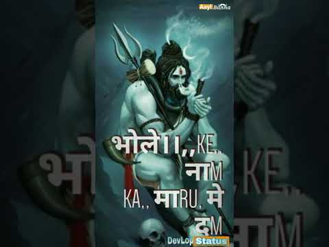 Bhole Ke Name Ka Maru Me Dum | Maha Shivratri Special Whatsapp Full Screen Status | Swag Video Status