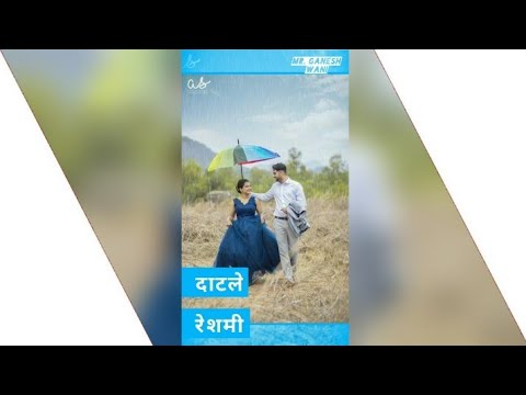 Datale reshmi he dhuke full screen status | marathi full screen status | datale dhuke | Swag Video Status