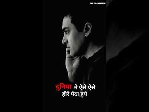 Best Motivational Dialogue👌👌Amir Khan Dialogue 😎/FullScreen WhatsApp Status | Swag Video Status