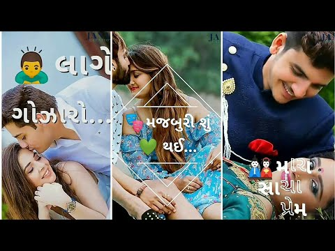 Ho Mondve Vage Dhol | New Gujarti Love Status Jignesh Kaviraj  WhatsApp Status full screen 2019 | Swag Video Status