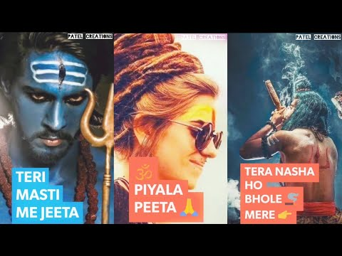 Teri Masti Me Jeeta | Shivratri Special Mahadev Full Screen Whatsapp Status | Swag Video Status