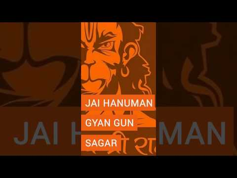 Jai shree Ram//Hanuman ji full screen video status new | Jay Hanuman Gyan | Swag Video Status