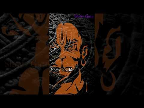 Hanuman Ji Full screen watsapp status/RAKHTA CHARITRA song sins Hanuman Ji watsapp status 2019 | Swag Video Status