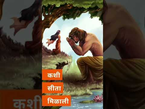 Kuli Lanka Jalali | WhatsApp Status | Jai Hanuman | Jai Shri Ram | Saturday Special | Full Screen Status |Swag Video Status