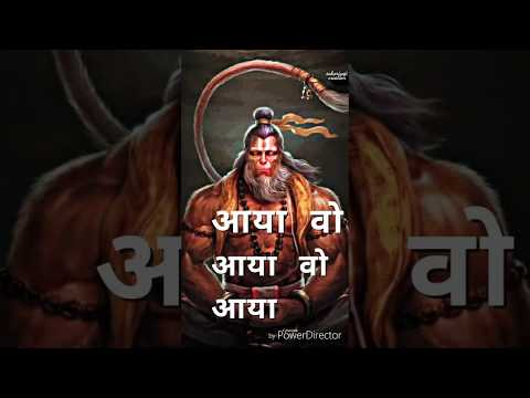 Ram Ki Savari Leke Bajarang Nikle | Hanuman ji WhatsApp status video full screen | Swag Video Status