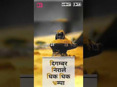 Mahakal Kale Digamber | mahakal full screen status video | Swag Video Status