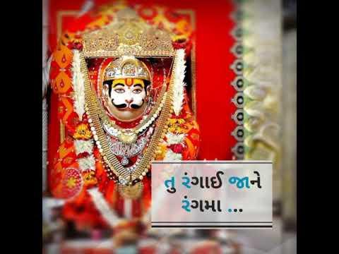 Bhurakhiya Hanuman Dada status | Swag Video Status