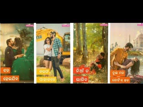 Lakhe sapanara bati libhiba jaliba//Dui mana gotie haba status//Full screen Status | Swag Video Status