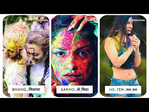 Balam पिचहकारी holi special status video | Holi full screen status video | Swag Video Status