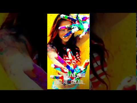 Holiya me uda re Gulaal holi festival full screen whatsapp status | Swag Video Status