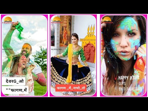 Bhabhi Sa Fagan | New fagan 2019 Rajasthani full screen status video | Marwadi fagan new status video | Swag Video Status