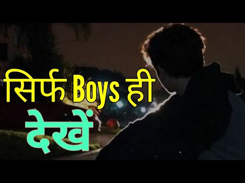 Only for Boys || Beautiful Status || Alone Status || Sad Status|Swag Video Status