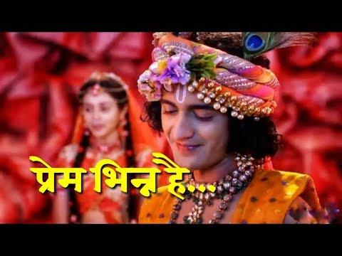 Radha krishna || Radha Krishna dialogue status video || Radha krishna whatsapp status
