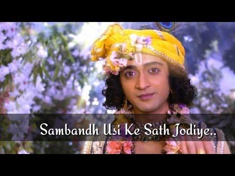 Radha krishna || Radha Krishna dialogue status video || Radha krishna whatsapp status 2019