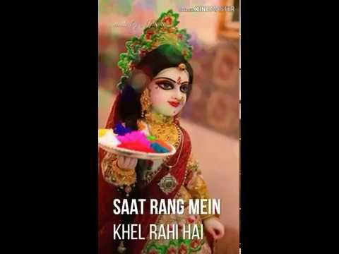 Sat Rang Me Khel Rahe Hai | Holi Whatsapp Status ❤ Radha Krishna Holi Whatsapp Status ❤ Holi Full Screen Whatsapp Status Video |Swag Video Status