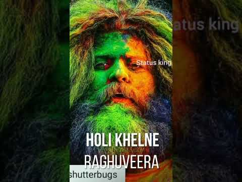 Hori Khele Raghuveera song remix full screen status new today uploded holi spacial 2019 | Swag Video Status