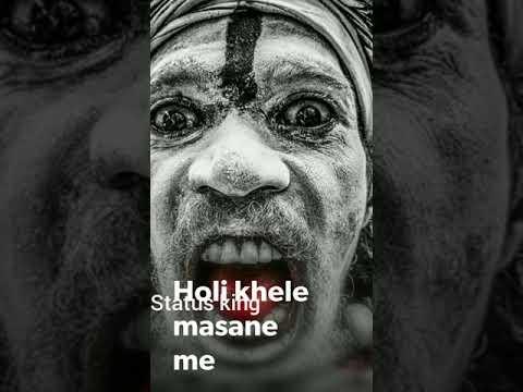Holi khele masane me new mahakal song full screen status lyrics holi spacial Bholenath status   Swag Video Status