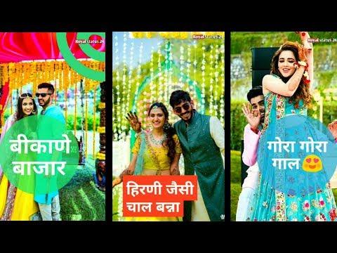 Hirni Jaichi Chal Banna Gora Gora Gal | Holi special WhatsApp status || Rajasthani Fagan status || Marwadi full screen WhatsApp status | Swag Video Status
