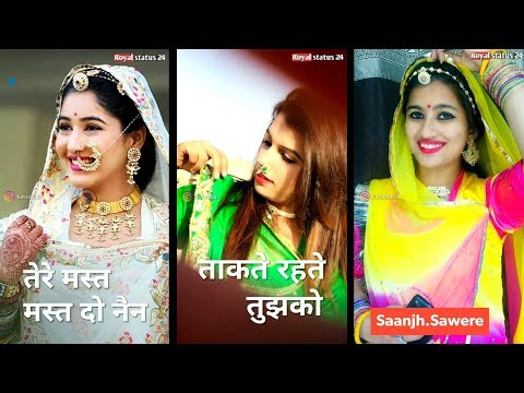 Tere Must Must Do Nain | New Rajasthani full screen status || Marwadi full screen WhatsApp status || Rajasthani folk music | Swag Video Status