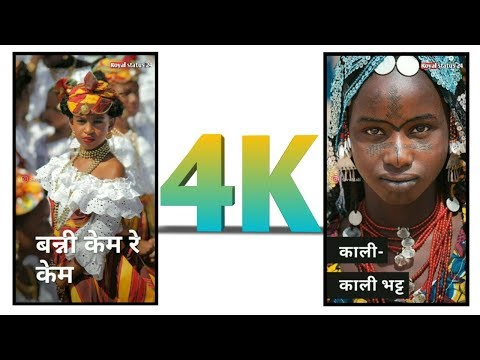 Banni Kem Re Kem | New Rajasthani full screen status || new Marwadi full screen WhatsApp status || Rajasthani ringtone | Swag Video Status