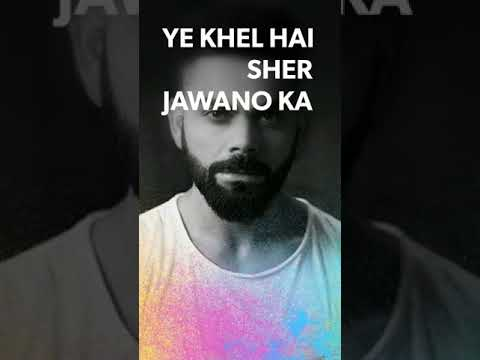 Ye Khel He Sher Jawano Ka | IPL - 2019 WhatsApp status ( full screen ) ❤️🏏🏏VIRAT KOHLI🏏🏏❤️ Swag Video Status