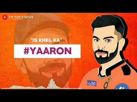 RCB - WhatsApp Status 2019 | Royal Chalangers Bangalore Song 2019 | Virat Kohli | WhatsApp Status 🔥Swag Video Status