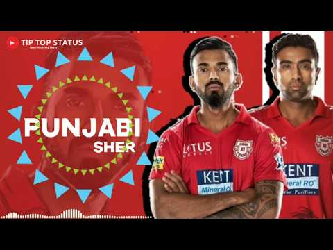 KXIP - WhatsApp Status 2019 | Kings XI Punjab Song 2019 | R Ashwin | WhatsApp Status 🔥Swag Video Status