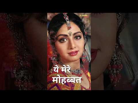 Teri Bewafai Ka Shikva Karu to | Old Is Gold 30 second Full Screen WhatsApp Status Video | Swag Video Status